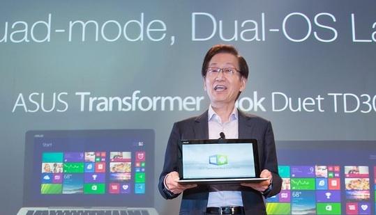 WSJ: Microsoft und Google verhindern Dual-Boot-Laptop von Asus