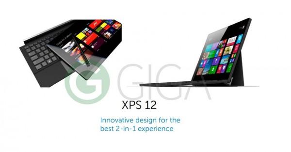 Das soll der XPS 12 sein. (Foto: Giga)