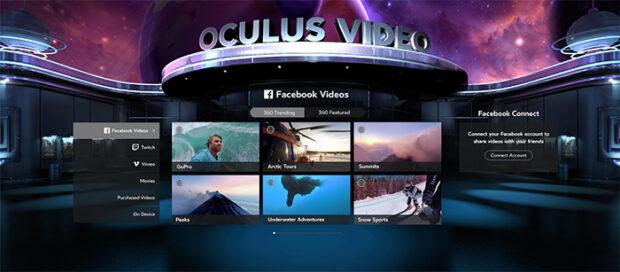 Oculus Video integriert Facebook-Videoinhalte. (Foto: Oculus VR)
