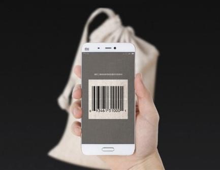 Xiaomi Mijia: Die Smartphone-App erkennt den Reis am Barcode (Bild: Xiaomi)