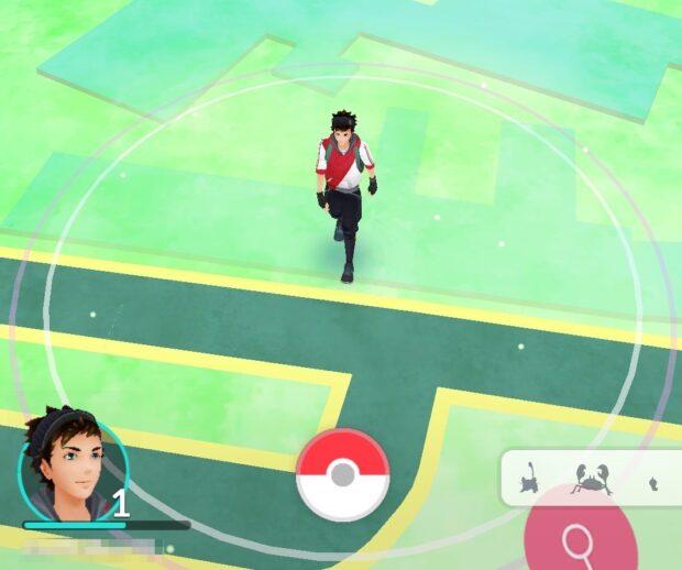 Raus in die Welt: Wer bei Pokémon Go voranschreiten will, muss vor die Haustür gehen.