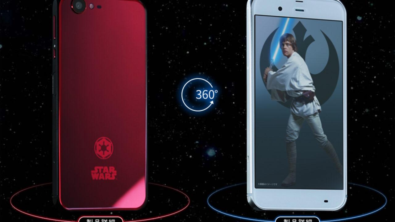 Star Wars: Das Sharp-Smartphone zu Rogue One erscheint nur in Japan