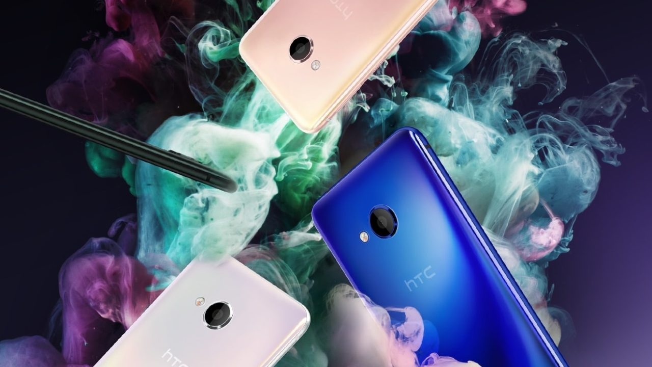 HTC: U ist das neue One und buntes Glas das neue Metall