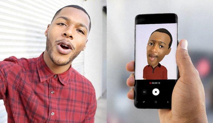Samsung Galaxy S9 AR Emojis