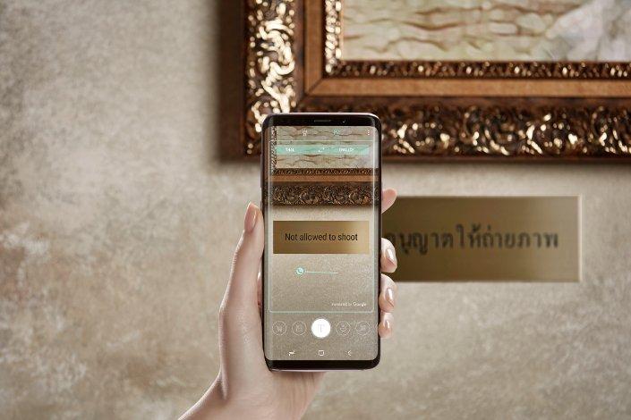 Simultanübersetzung mit Bixby im Galaxy S9