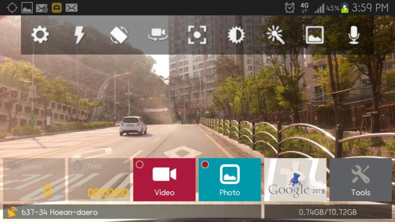 Diese App macht aus einem Android-Smartphone eine Dashcam. (Foto: HappyConz)