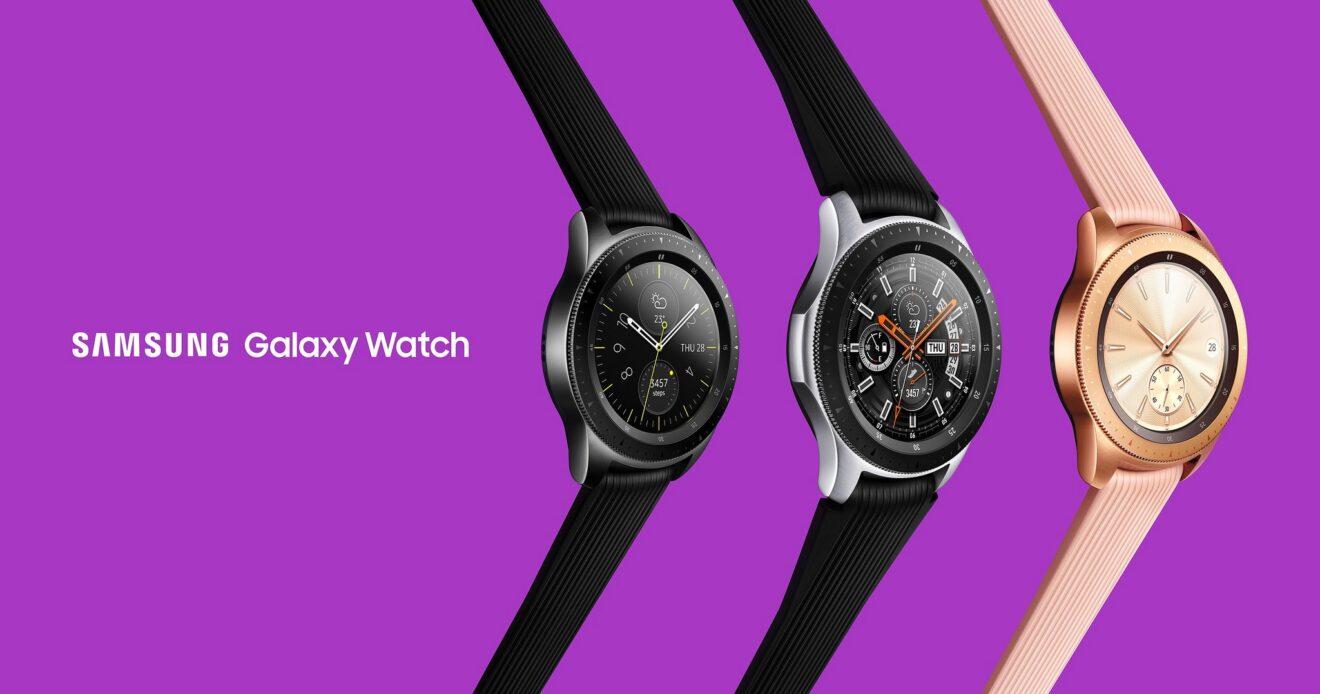Samsung Galaxy Watch (Bild: Samsung)