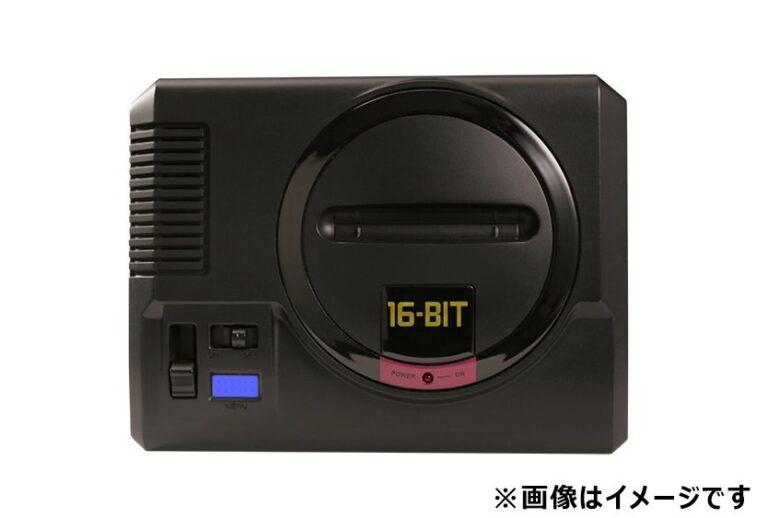 Mega Drive als Mini-Konsole. (Foto: Sega)