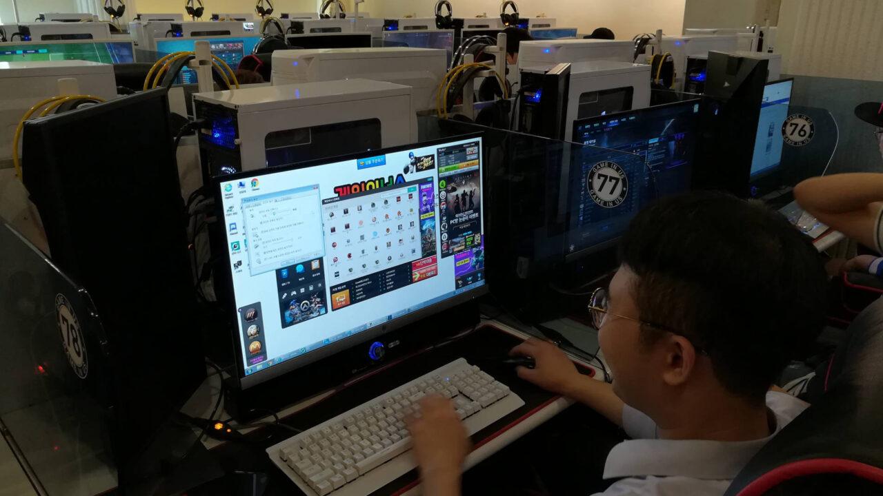 Gamingcafés in Korea: Was ist ein PC방?