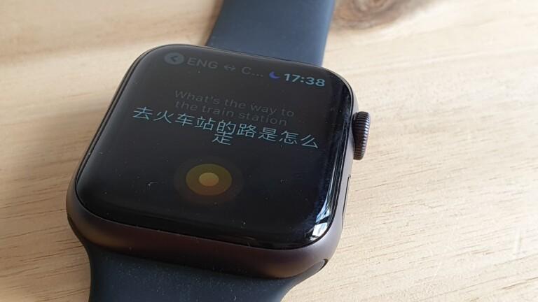 Apple Watch: Die App iTranslate Converse funktioniert wie ein Babelfisch.