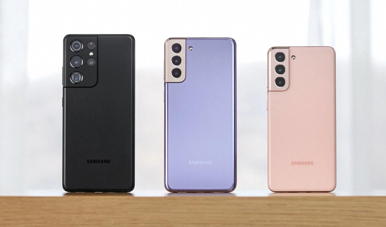 Samsung Galaxy-S21-Familie