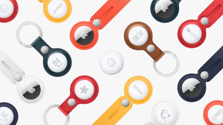 Der Apple AirTag wird in vielen Farben und mit Gravuren erhältlich sein. Apple macht den Schlüsselfinder zum Lifestyle-Accessoire. (Foto: Apple)